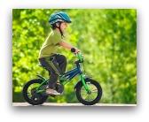 vendere bici usate per bambini