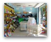 negozio usato bimbo